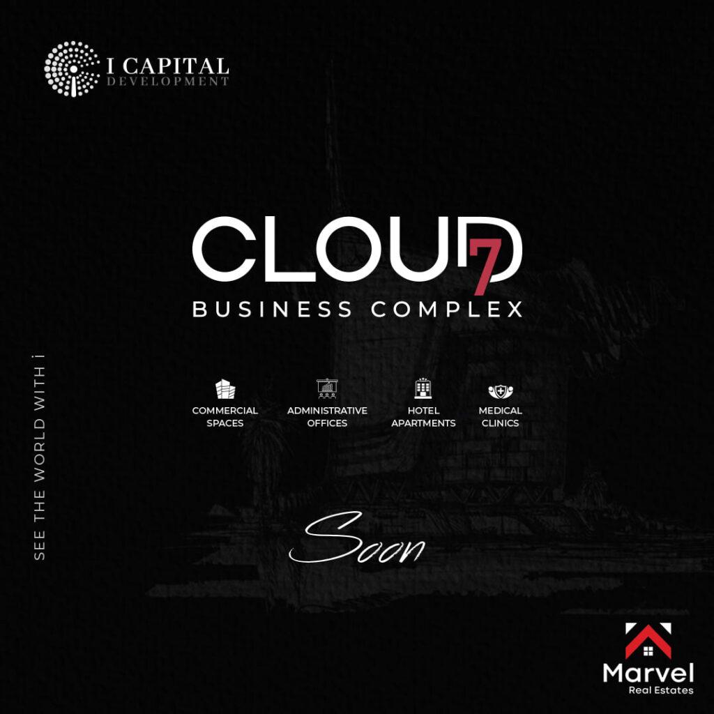 cloud 7 business complex