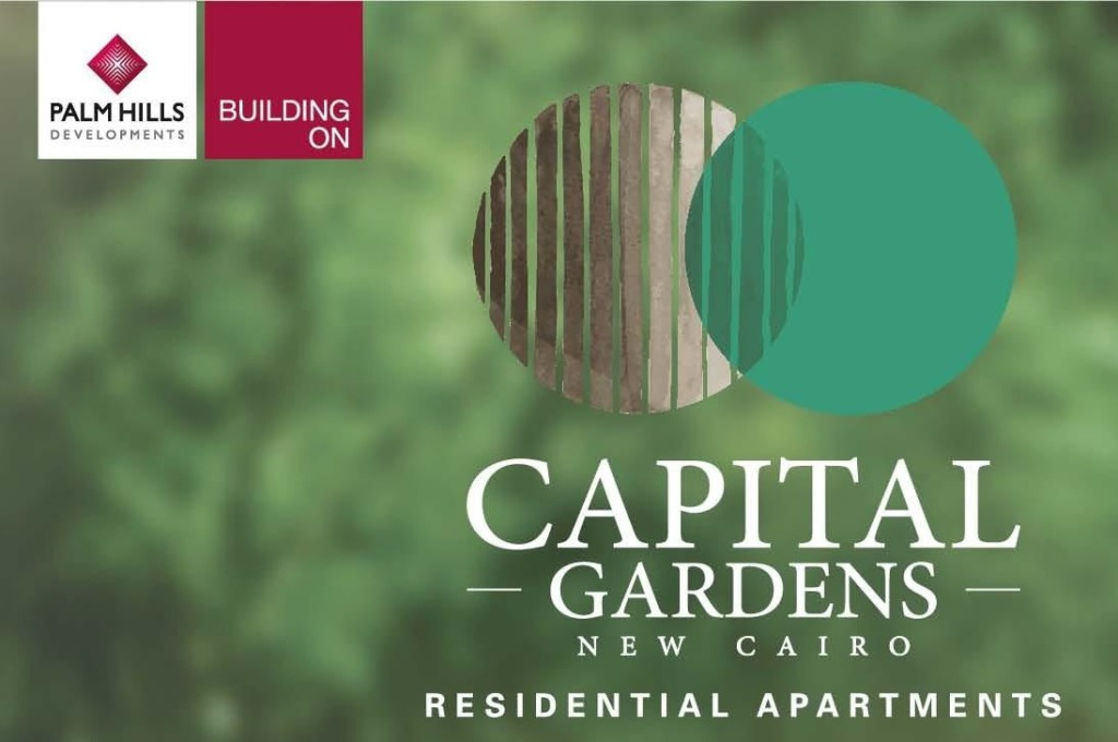 capital gardens palm hills